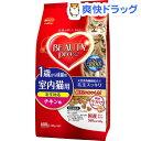 ビューティープロ 成猫用 チキン味(150g*4袋入)【170414_soukai】【ビューティープロ】[キャットフード ドライ 国産 無着色]