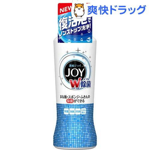 除菌ジョイ コンパクト 本体(190mL)【ジョイ(Joy)】