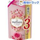 レノア ハピネス アンティークローズ&フローラル つめかえ用 超特大サイズ(1.26L)【レノア】