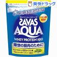ザバス アクアホエイプロテイン100 グレープフルーツ(840g)【ザバス(SAVAS)】[ザバス アクア ホエイプロテイン100 グレープフルーツ]【送料無料】