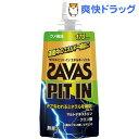 ザバス ピットインエネルギージェル ウメ風味(69g)【ザバス(SAVAS)】