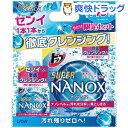 【在庫限り】【在庫限り】トップスーパー ナノックス 本体+特大つめかえ用セット(1セット)【スーパーナノックス(NANOX)】