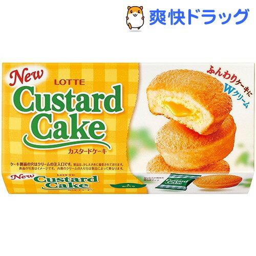カスタードケーキ(6コ入)