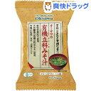 オーサワの有機立科みそ汁(7.5g)【オーサワ】