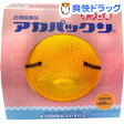 アカパックン お風呂用 オレンジ(1コ入)【アカパックン】