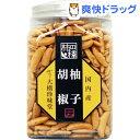 大橋珍味堂 柿の種 柚子胡椒(220g)