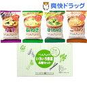 アマノフーズ いつものおみそ汁 野菜4種セット(8食入)【アマノフーズ】