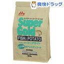 スーパーゴールド フィッシュ&ポテト シニアライト シニア犬用(800g)【スーパーゴールド】