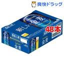 サントリー 金麦(350ml*48本)【金麦】