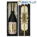 山元酒造 農林二号 芋焼酎 25度(1800ml)