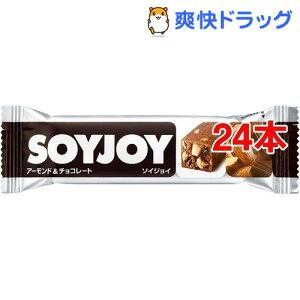 ソイジョイ アーモンド チョコレート コセット