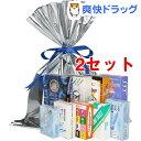 コンドーム ジャパンメディカル スキン福袋(1セット*2コセット)