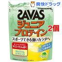 ザバス ジュニアプロテイン マスカット風味(168g(約12食分) 2コセット)【ザバス(SAVAS)】