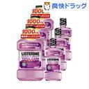 【在庫限り】薬用リステリン トータルケア(1L+250mL*3コセット)【LISTERINE(リステリン)】[マウスウォッシュ 洗口液]【送料無料】