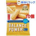 ヘルシークラブ バランスパワー チーズ(2本*6袋入*10コセット)【ヘルシークラブ】【送料無料】