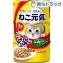 ねこ元気 総合栄養食 缶 成猫用(1歳から) ささみ・まぐろ入りかつお(70g*3コ入)【ねこ元気】
