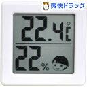 ドリテック 小さいデジタル温湿度計 ホワイト O-257WT(1セット)【ドリテック(dretec)】