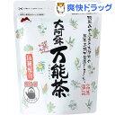 大阿蘇万能茶 選 ティーパック 煮出し用(12g*16包)[お茶]