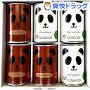 フェイス パンの缶詰 パンだ缶 6缶 5年保存セット(160g*6缶)【フェイス】