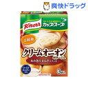 クノール カップスープ クリームオニオンポタージュ(3袋入)【クノール】