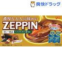 カレーゼッピン 大人のための甘口(175g)【ZEPPINシリーズ】