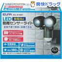 エルパ LEDセンサーライト乾電池式*2灯 ESL-N102BTBK(1コ入)