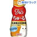 チャオ 乳酸菌 ちゅーる とりささみ(120g)【チャオシリーズ(CIAO)】