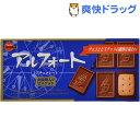 ブルボン アルフォートミニチョコレート(12コ入)[お菓子 おやつ]