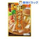 贅沢だしがおいしい 海老だし鍋つゆ 熟成味噌仕立て(750g)