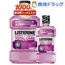 【企画品】薬用リステリン トータルケア お買い得セット(1L+250mL)【170804_souka