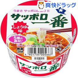 サッポロ一番 しょうゆ味 ミニどんぶり(1コ入)【サッポロ一番】[カップラーメン カップ麺 インスタントラーメン非常食]