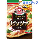 昭和(SHOWA) フライパンでつくれるピッツァミックス(200g*2袋入)【昭和(SHOWA)】
