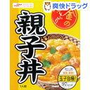 金のどんぶり 親子丼(180g)【金のどんぶり】[レトルト食品]