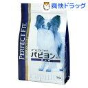 ★税込3150円以上で送料無料★パーフェクトフィット パピヨン専用 成犬用 1kg