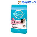 プロマネージ 12ヶ月までの子犬用(パピー)(1.7kg)【promanage1211】【プロマネージ】