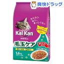 カルカン ドライ 毛玉ケア かつおとチキン味(1.6kg)【カルカン(kal kan)】