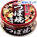 ホテイフーズ つぼ焼風味(75g)