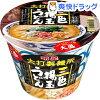 太打製麺所 大盛 三色揚玉うどん(1コ入)