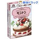 モントン スポンジケーキミックス ショコラ(165g)【森永 モントン】[手作りお菓子に]