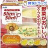 スリムアップスリム プレシャス スープ&クラッカー(1セット)【スリムアップスリム】
