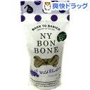 ニューヨーク ボンボーン ワイルドブルーベリー クッキー