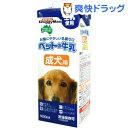 ドギーマン ペットの牛乳 成犬用(1L)【ドギーマン(Doggy Man)】[ミルク 犬]