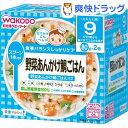 栄養マルシェ 野菜あんかけ鯛ごはん(80g*2コ入)【栄養マルシェ】