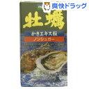 ★税抜3000円以上で送料無料★牡蠣(かき)エキス粒 150粒