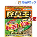 フマキラー カダン 除草王シリーズ オールキラー粒剤(3kg*3箱セット)【カダン】