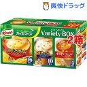 クノール カップスープ バラエティボックス(30コ入*2コセット)【クノール】【送料無料】