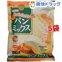 ホームベーカリー用パンミックス 5コ(290g5コセット)【昭和(SHOWA)】