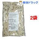 【訳あり】石橋工業 穀物ミックス(10種類)(600g*2コセット)【麦のいしばし】