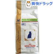 ロイヤルカナン 猫用 pHコントロール オルファクトリー ドライ(2kg)【ロイヤルカナン(ROYAL CANIN)】