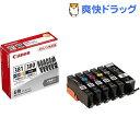 キヤノン 純正インクタンク BCI-381s 380s/6MP(1コ入)【送料無料】